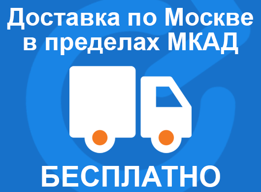 DeliveryInMoscow